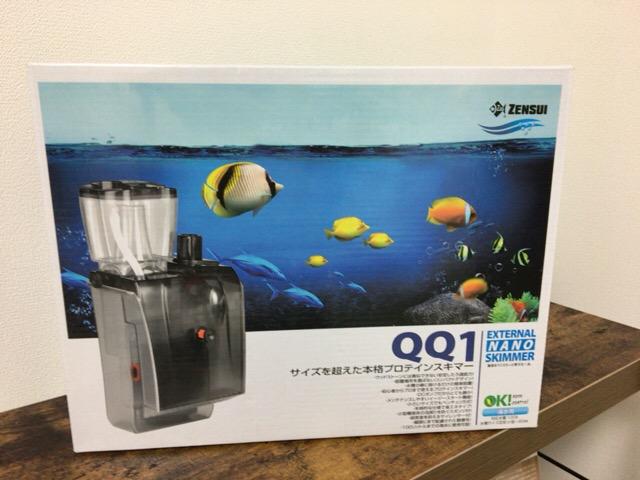 【ゼンスイ 外掛け式スキマーQQ1 レビュー】小型水槽におすすめ!
