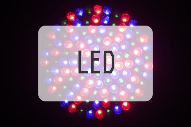 水槽 LED