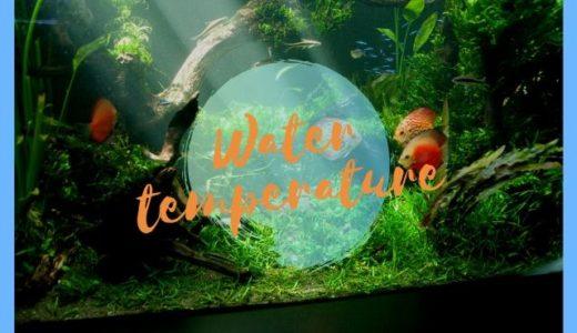 水温計のおすすめ6選|水槽の用途別にご紹介【メダカ・水草・熱帯魚】